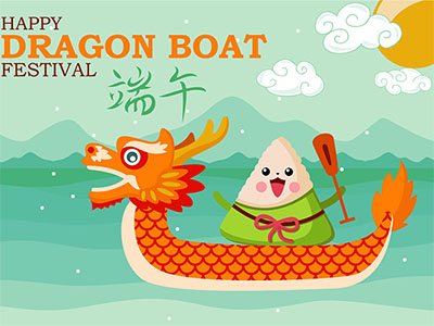 Holiday Notice of 2020 Dragon Boat Festival(Not Working for 3 Days)